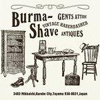 burma_shave